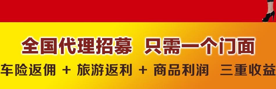 零元购铭品超市_加盟前景