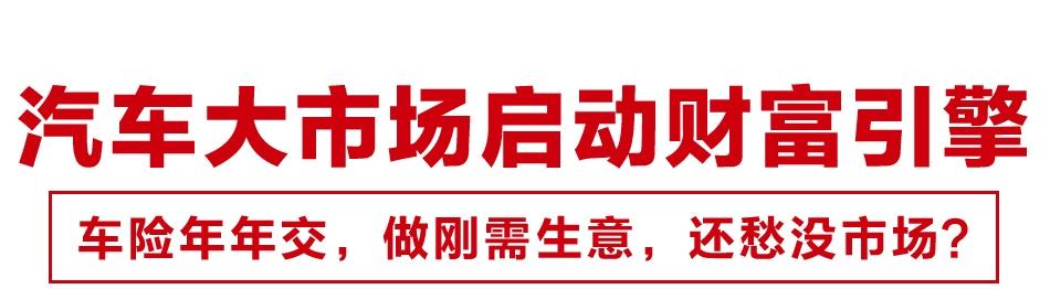 零元购铭品超市_市场前景