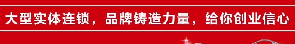 零元购铭品超市_品牌说明