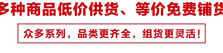 零元购铭品超市_货品展示
