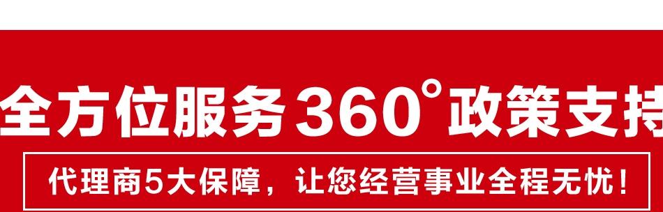 零元购铭品超市_政策支持