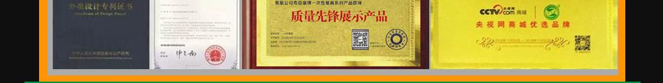 寿百康一次性餐具加盟官方网站
