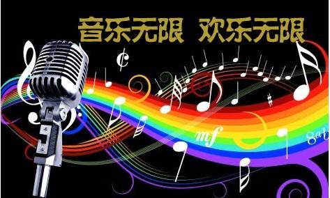 音乐无限KTV加盟