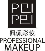 佩佩彩妆化妆品