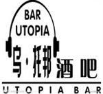 乌托邦酒吧加盟