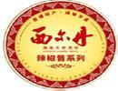 西尔丹辣椒酱