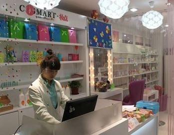 化妆品店 化妆 品店铺 化妆盘发店装修图 片美甲 化妆店