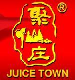 聚仙庄杨梅酒