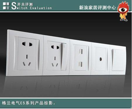 插座均采用鞍型端子接线装置