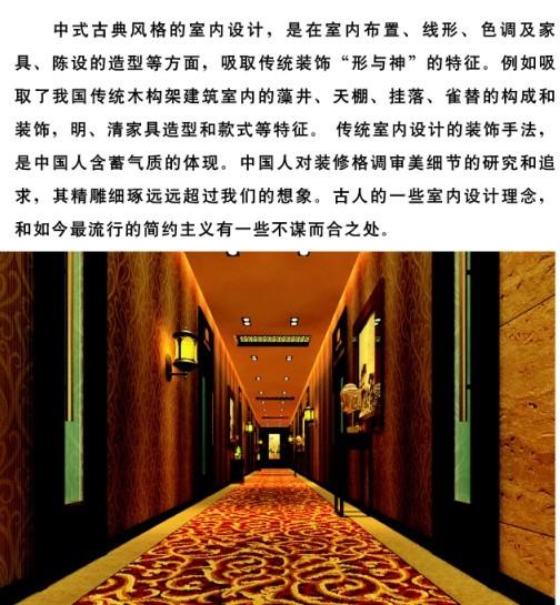 王者之风spa品牌图库展示—全球加盟网jiameng.com
