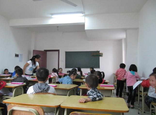 加盟大地幼儿园