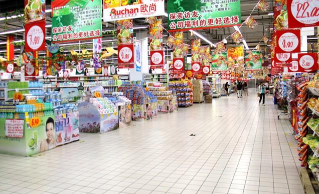 门店商品毛利提升策略图片2