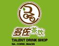 多佐茶饮奶茶加盟   为您在炎夏创造财富