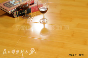 三杉地板;; 双马实木地板