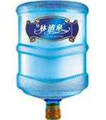 林清泉桶装水