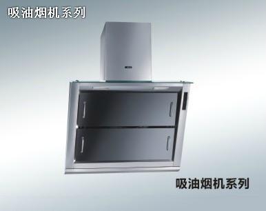 欧派橱柜抽油烟机电路板怎样拆