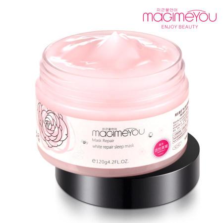 语净化妆品品牌图库展示-全球加盟网JiaMeng