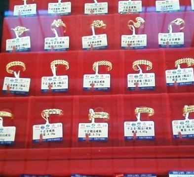 金翠福珠宝