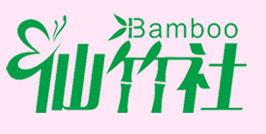仙竹社化妆品