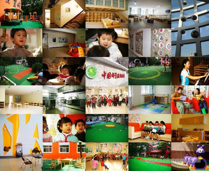 n 品牌优势:中科院品牌 一脉相传 中国科学院幼儿园始建于1954 年, 属中直单位办园。旨在为中科院系统内科研人员子女和社会儿童提供优质的学前教育服务。中国科学院幼儿园具有优良的历史传统和丰厚的教育教学经验,是中央国家机关特级幼儿园、北京市一级一类幼儿园以及北京市社区儿童早期教育示范基地。 n 管理优势:创新管理方式 培养行业精英 中国科学院幼儿园依托中科院及半个多世纪的办园历史积淀云集了国内外强大的专家学者和一线教学管理实操经验队伍,教职工700余名,其中博士一名、硕士十二名。 中国科学院幼儿园拥有极