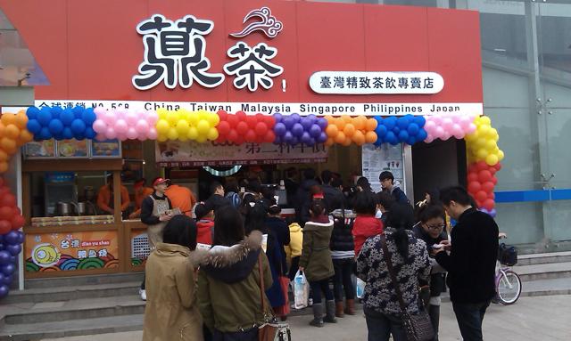 台湾薡茶加盟
