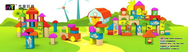 产品有:木制积木,儿童幼教玩具,智力玩具,教具等系列,并顺利通过了玩具出口质量许可证、ISO9001-2008国际质量管理体系认证。依托现代化的经营管理实力,公司先后获得了木童亿佳宝贝系列注册商标、包装外观设计以及产品多项专利证书,产品远销美国、日本、英国、德国、韩国等国家和地区,公司连续3年年营业额均在同行业的前端。