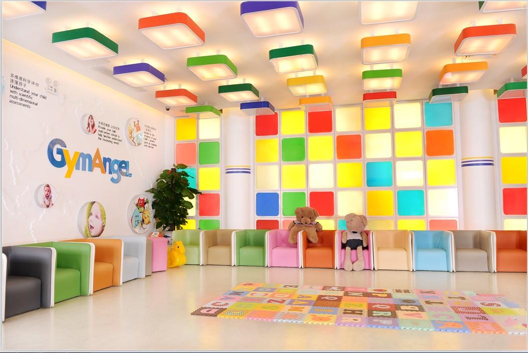 积木宝贝国际早教中心加盟