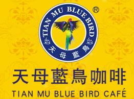 天母藍鳥咖啡