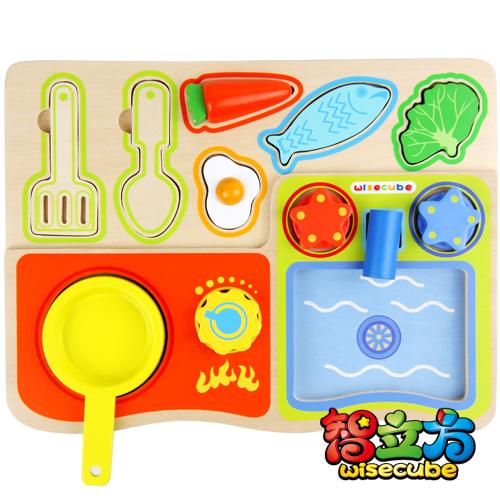 智立方玩具