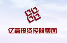 亿嘉盘古山茶社