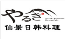 仙景日本料理