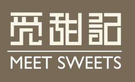 觅甜记港式甜品