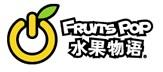 水果物语饮品