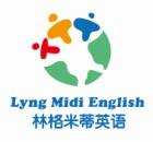 林格米蒂英语