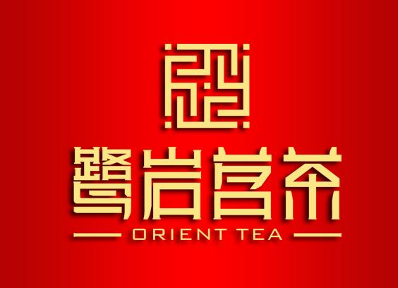 鹭岩茗茶加盟