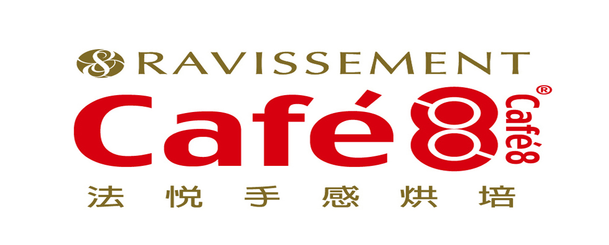 cafe8法悅手感烘焙