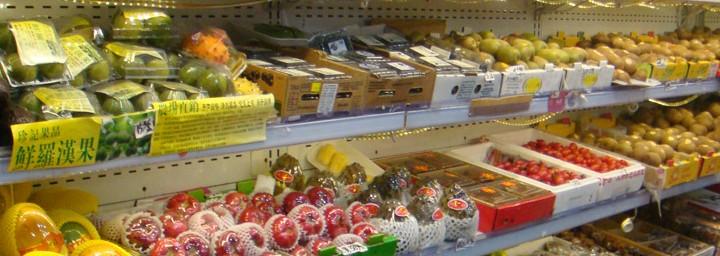 富阳玉治水果超市加盟