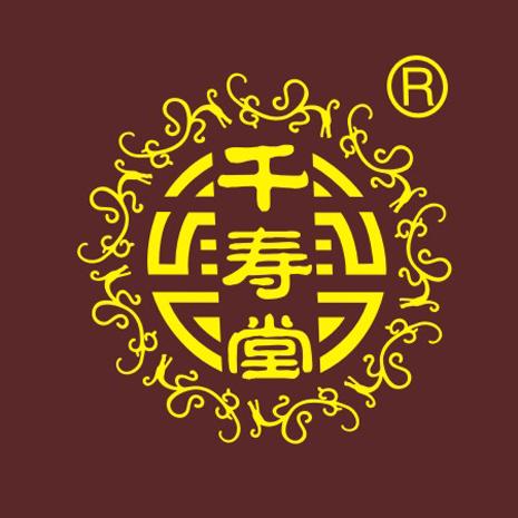 香港千寿堂