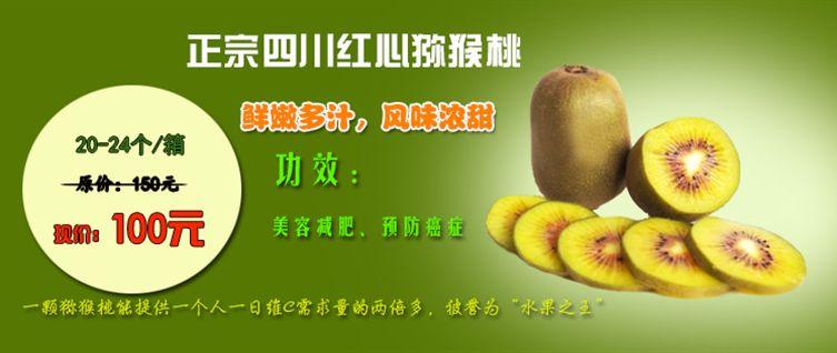 Q果网网上水果超市加盟