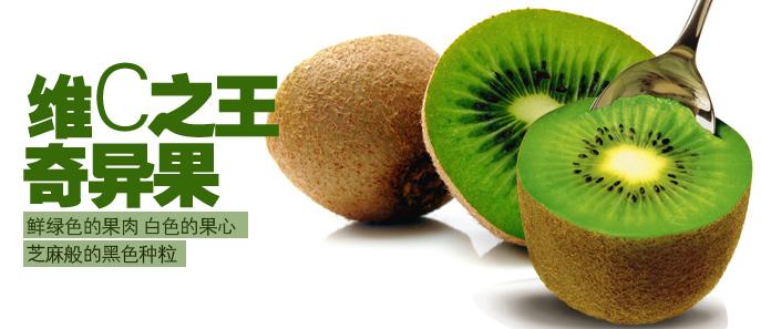 新鲜果巢水果连锁超市加盟