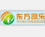 东方司乐国际教育