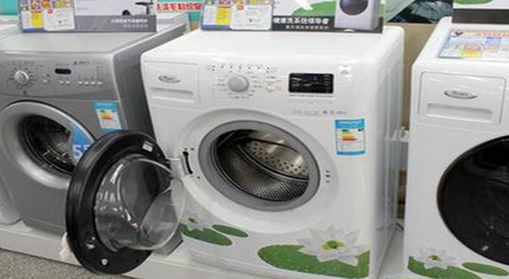 生活大调查:您觉得什么污渍最难清洗?