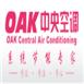 OAK空调