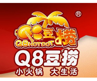 Q8豆捞火锅