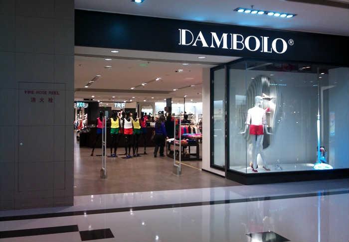 丹比奴时尚女装品牌,加盟创造传世财富