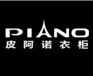Pianor皮阿諾衣柜