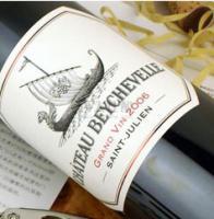 龙船庄葡萄酒
