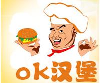 OK汉堡西餐