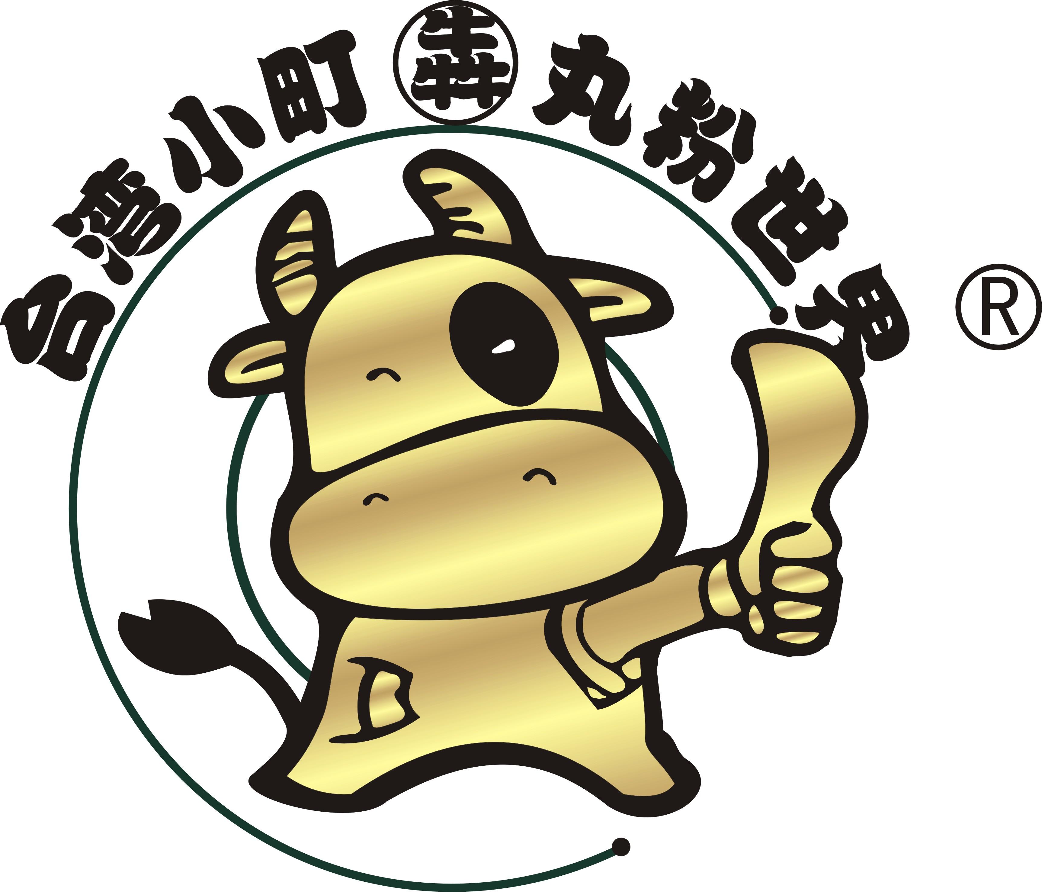 台湾小町犇丸粉世界