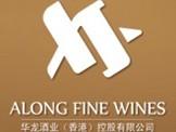 Along东方雅龙酒
